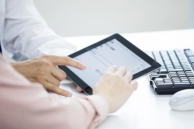 電子帳簿保存法 会計帳簿データ保存のシステム対応ポイント