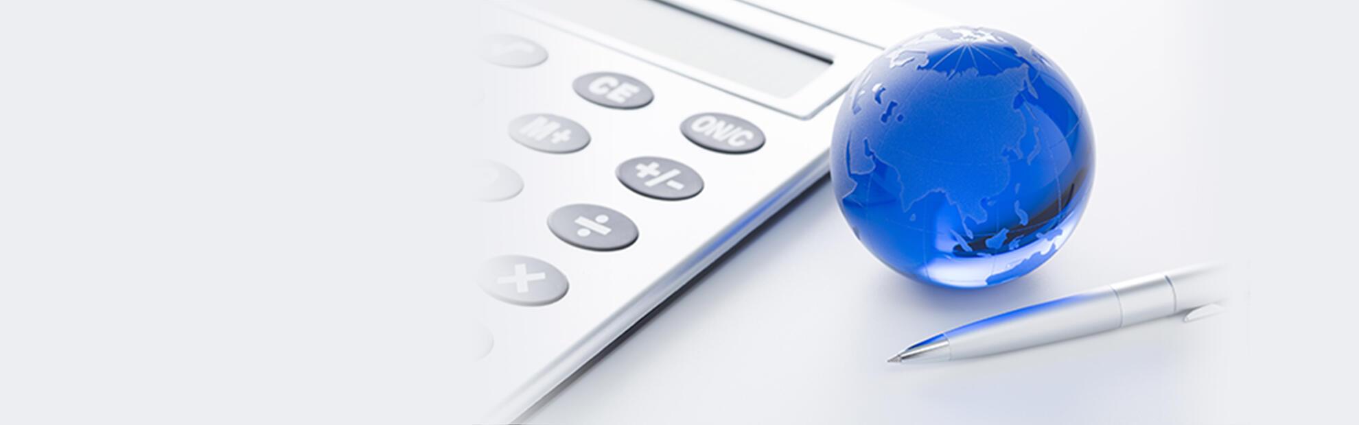 IFRSおよび会計基準対応