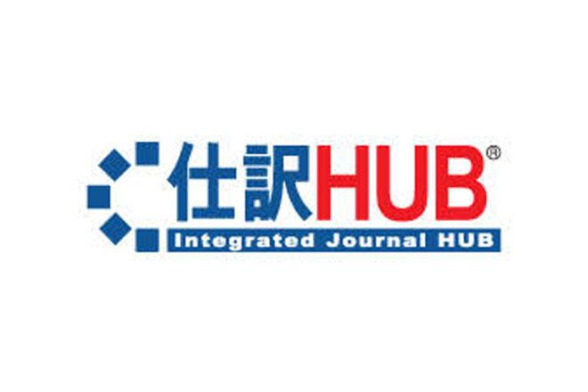仕訳HUB