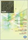 BBS Group News Vol.39 / 2010年7月(2.68MB)