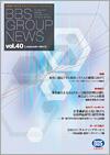 BBS Group News Vol.40 / 2011年1月(2.26MB)