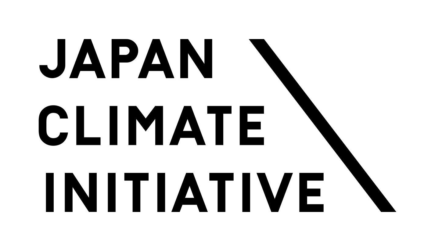 気候変動イニシアティブ(JCI:Japan Climate Initiative)