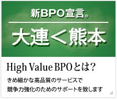イメージアイコン:BPOサービス
