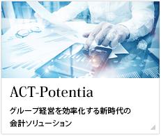 イメージアイコン:ACT-Potentia